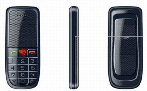 Hop-on lança celular