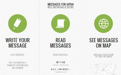messages for japan